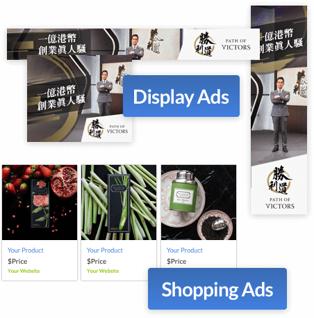 What Google Ads Achieve for You